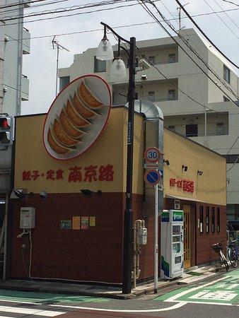 Toda, Japón: photo0.jpg
