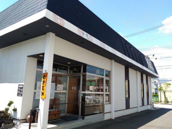 Showa-cho, Japón: P_20170527_134357_large.jpg