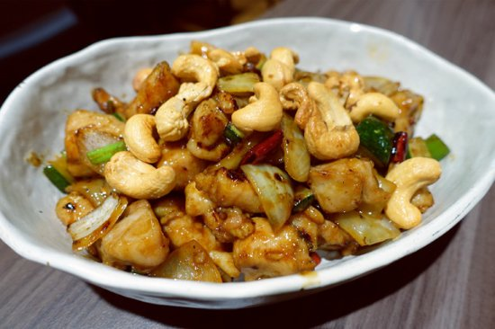 Hurstville, Australia: Chicken with chilli and cashews