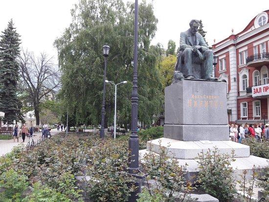 Nikitin Memorial House Museum