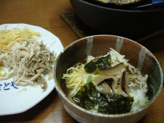 Amami, Japan: 鶏飯☆