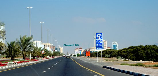 Emirate of Ras Al Khaimah, Ηνωμένα Αραβικά Εμιράτα: On the way to Ras-Al-Khaima