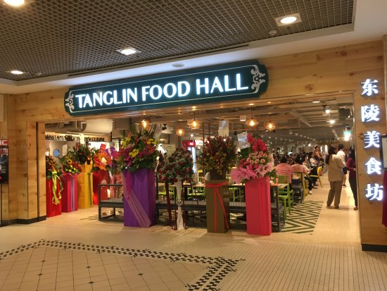 Chandra banana leaf restraunt in tanglin food hall - Picture