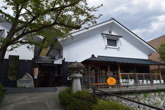 Gerohatsu Onsen Museum