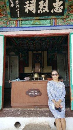 Tongyeong, Sydkorea: 1495880440827_large.jpg