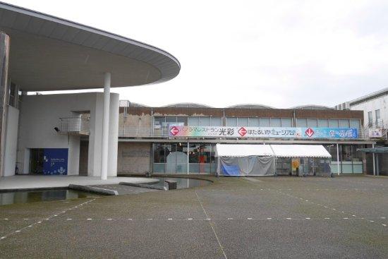 Namerikawa, Jepang: 天気が悪かった・・