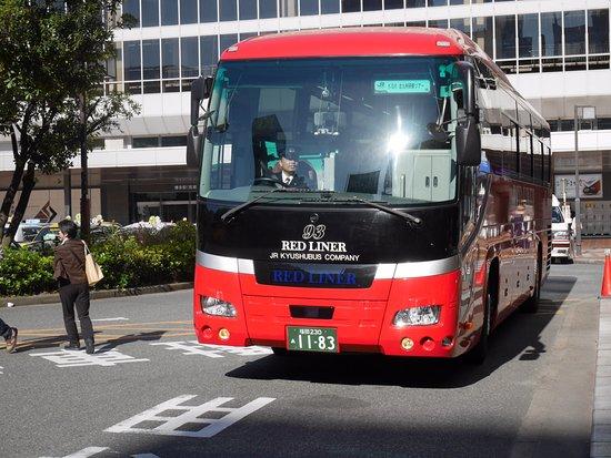 JR Kyushu Bus