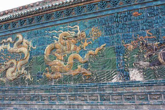 Datong, China: dragon wall