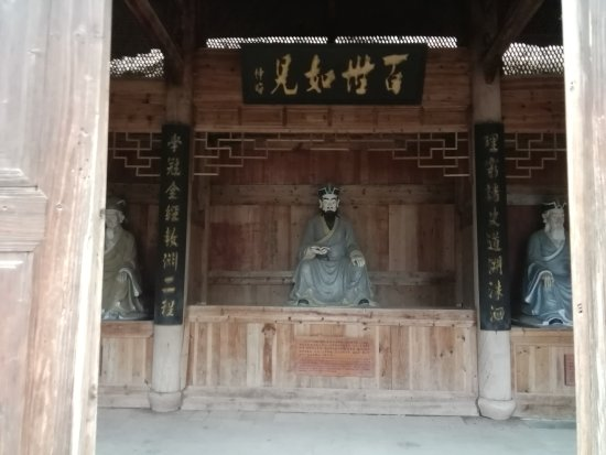 Wuyi Mountain Scenic Resort: IMG_20170503_173621_large.jpg
