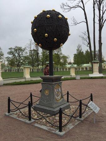 Lomonosov, روسيا: photo7.jpg