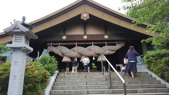 Kasama, ญี่ปุ่น: KIMG1025_large.jpg