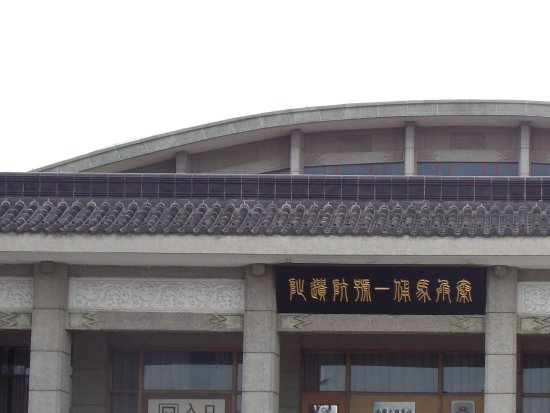 Xian County Restaurants