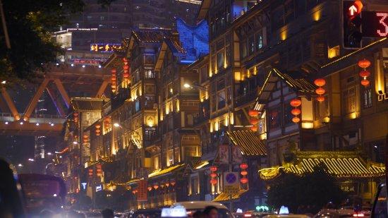 重慶地區重慶市: 洪崖洞