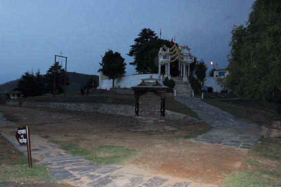 Maharajke Park照片