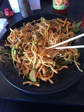 Huhot Mongolian Grill: photo0.jpg