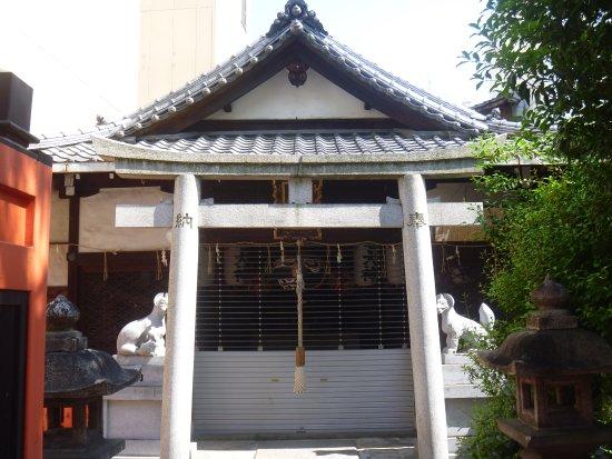 Kamkame Inari Shrine
