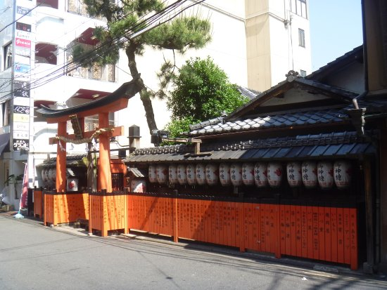 Kamkame Inari Shrine