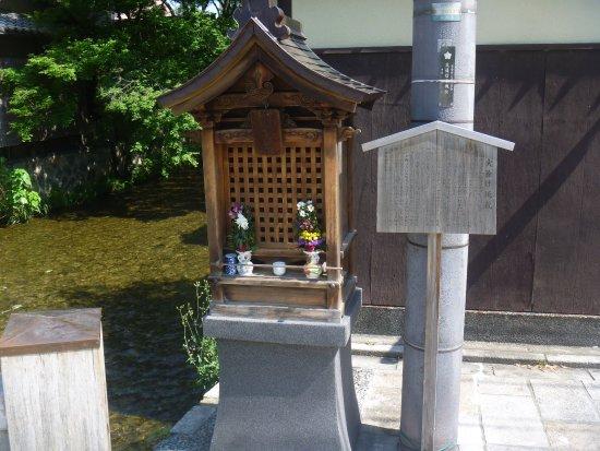 Hiyoke Jizo