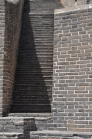 Luanping County, China: escaliers