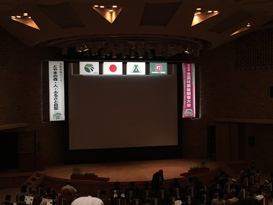 Kurobe, Japan: photo3.jpg