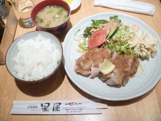Amagasaki, Ιαπωνία: チキンしょうが焼定食