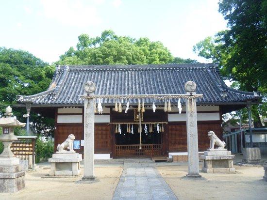 Shibukawa Shrine