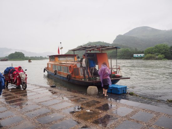 Wendy Wei Tours : Ferry from Daxu to farm island