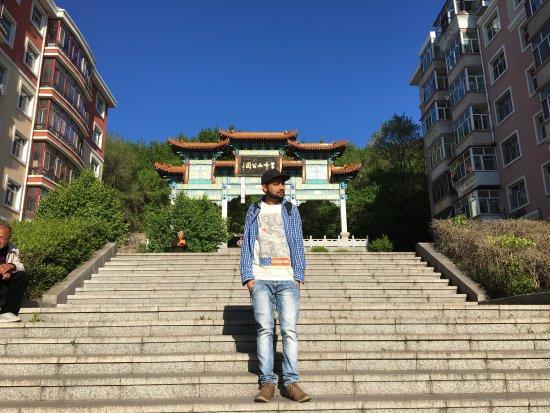 Shuangyashan, China: Mt. Qingshan Forest Park