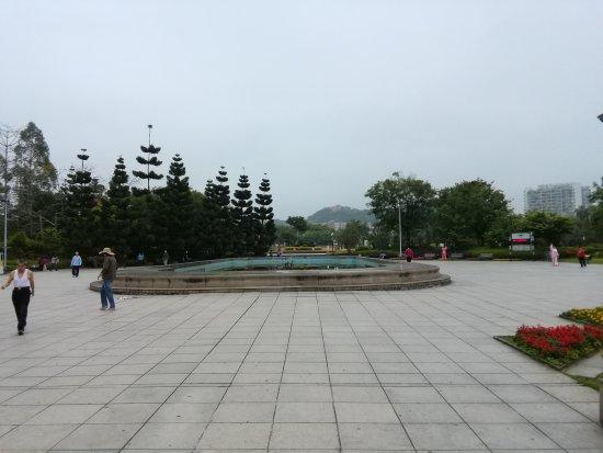 Fuzhou, China: IMG_20170503_065201_large.jpg