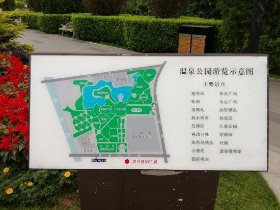 Fuzhou, China: IMG_20170503_065201_1_large.jpg