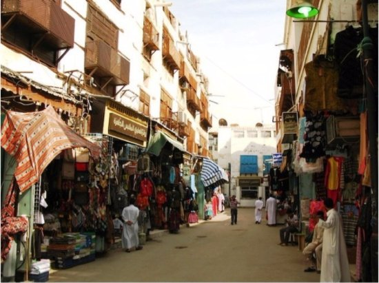 Gabel Street Souq (Jeddah) - UPDATED 2019 - All You Need to
