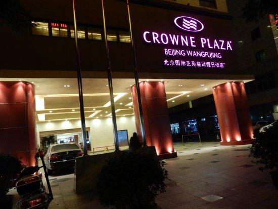 Crowne Plaza Beijing Wangfujing Photo