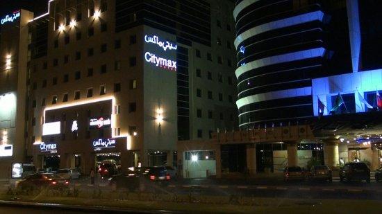 Citymax Hotels Bur Dubai: DSC00392_large.jpg