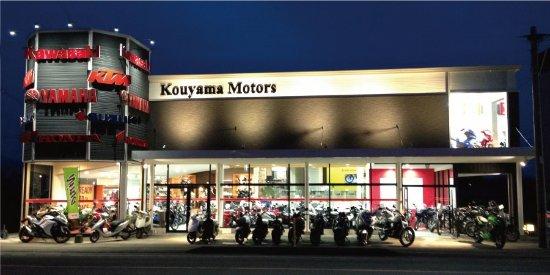 Rental 819, Kumamoto