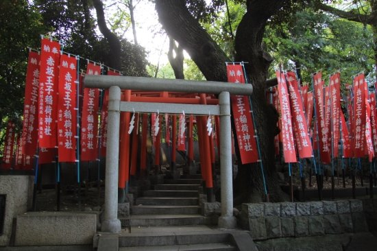 Akasaka Oji Inari Shrine