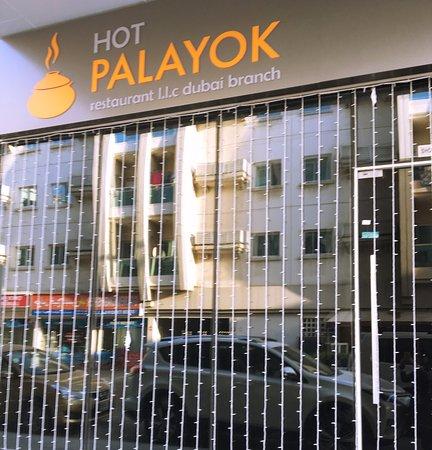 Madinat Zayed, United Arab Emirates: Hot Palayok