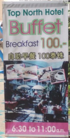 Top North Guest House: Top North hotel buffet breakfast