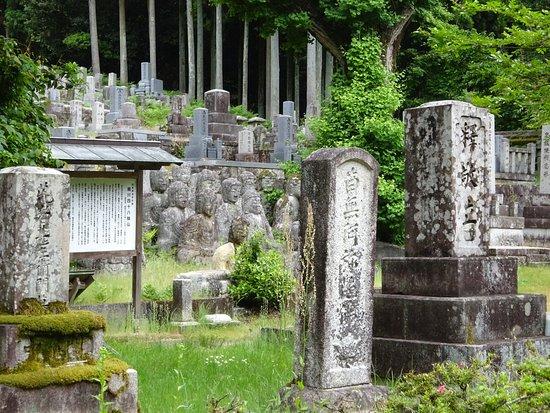 Ukawa Shijuhattai Sekibutsugun