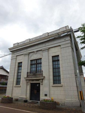 Imazu Vories Museum