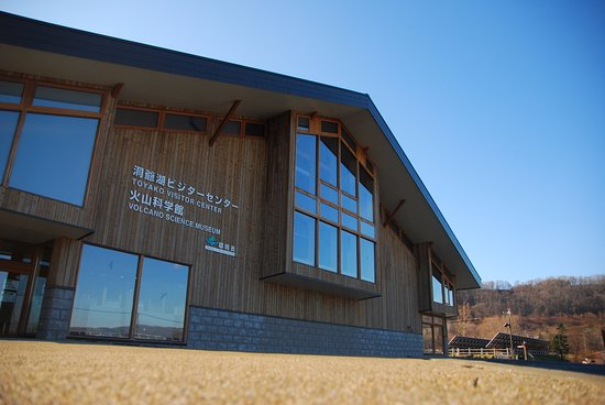 ‪Toyako Visitor Center‬