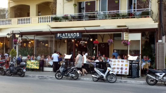Restaurant Platanos : Front of restaurant
