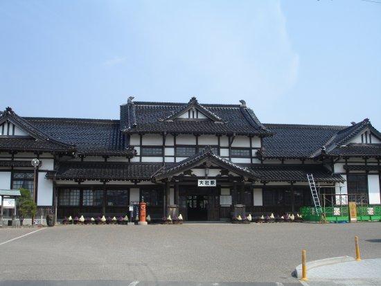 Former Taisha Station: 大社駅