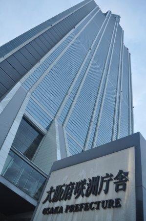 Osaka Prefectural Government Sakishima Building