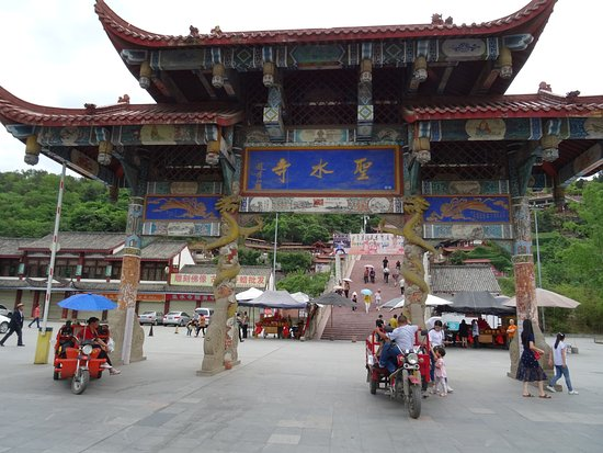 Mianyang, China: Main entrance, equiped with motor carts selling you drinks
