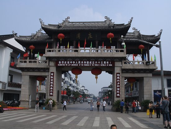 Kunshan, Çin: Entrance