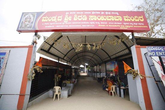 Mandyada Sri Shiradi Sai Baba Mandir