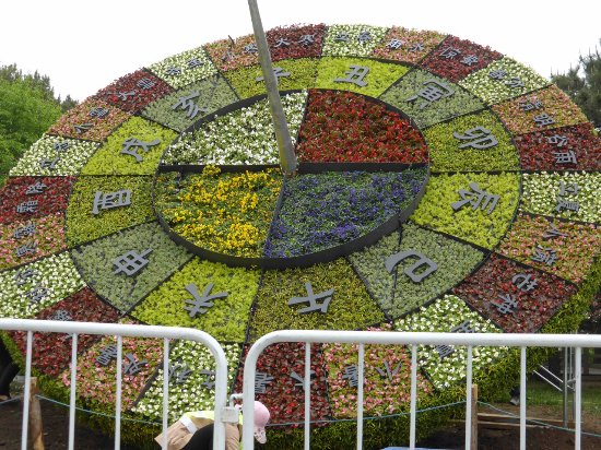 Beijing Botanical Garden : Flower Clock