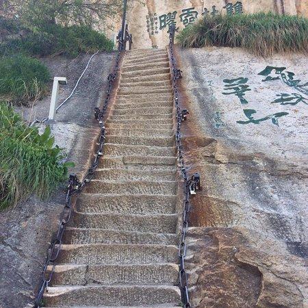 Mount Huashan: Steep Stairs