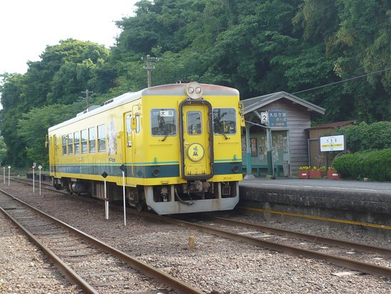 Otaki-machi, Japão: 大多喜駅にて
