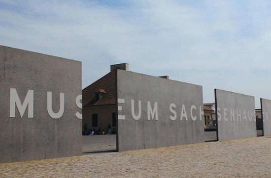 Sachsenhausen-Oranienburg Memorial...